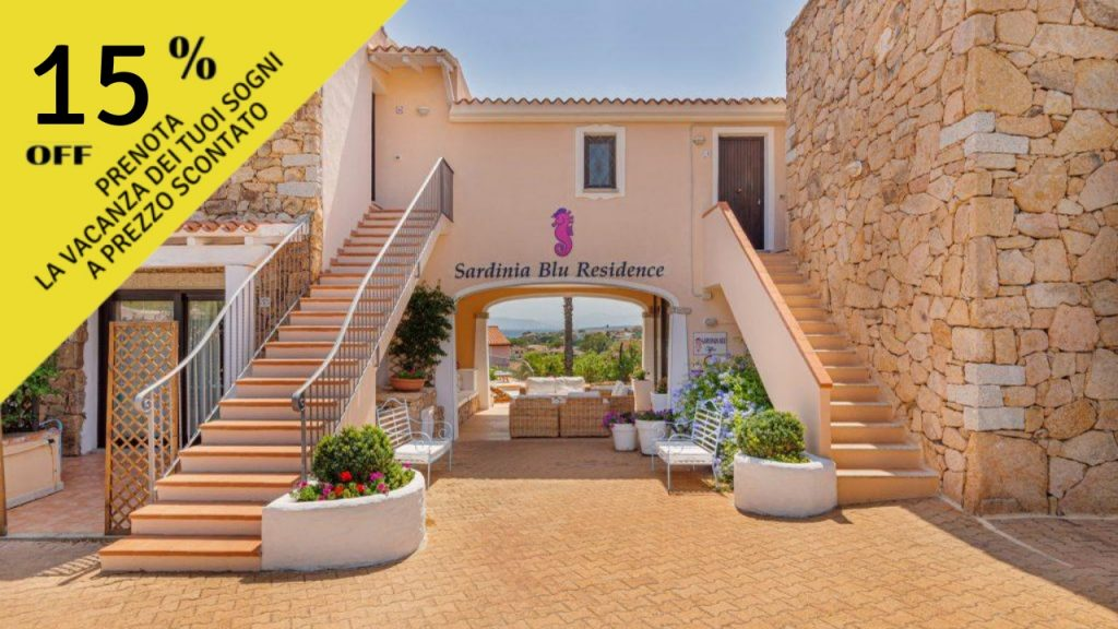 ingresso del Sardinia Blu Resort